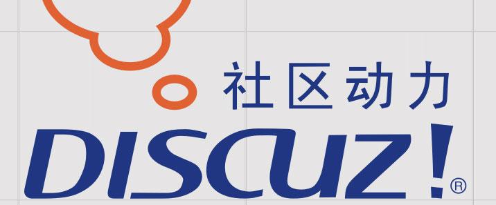 discuzX3.2 用户注册接口代码